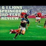 Final British and Irish Lions Test chat